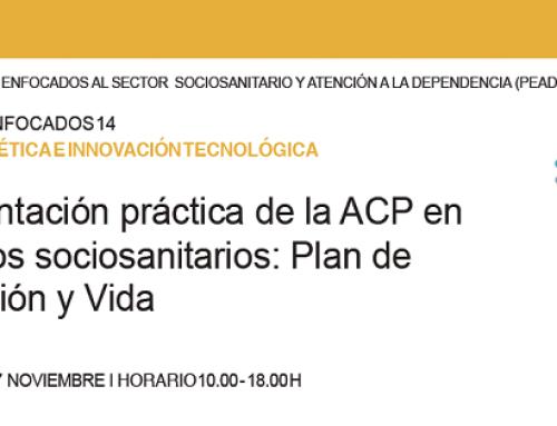 Enfocados 14: Implantación de la ACP, Sevilla.